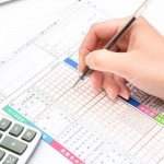 平成26年度確定申告(e-Tax)完了!事業所得-外国税額控除で還付金