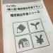 琉球銀行から確定拠出年金ニュースが届きました